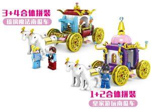 KAZI / GBL / BOZHI 98707-2 Cinderella's Dreamworld Carriage 4 0