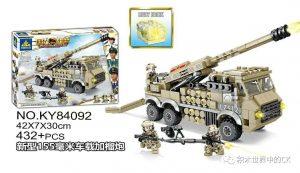 KAZI / GBL / BOZHI KY84092 National Eagle: New 155mm vehicle-mounted howitzer 0