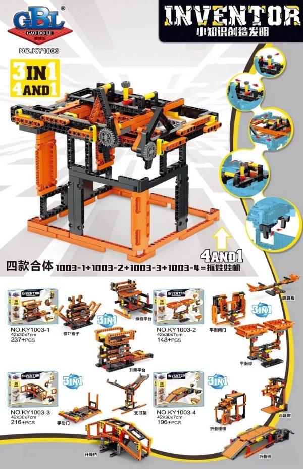 KAZI / GBL / BOZHI KY1003-2 Small knowledge creation invention: grasping doll machine lifting platform, balance scale, lifting bridge, folding bridge 0