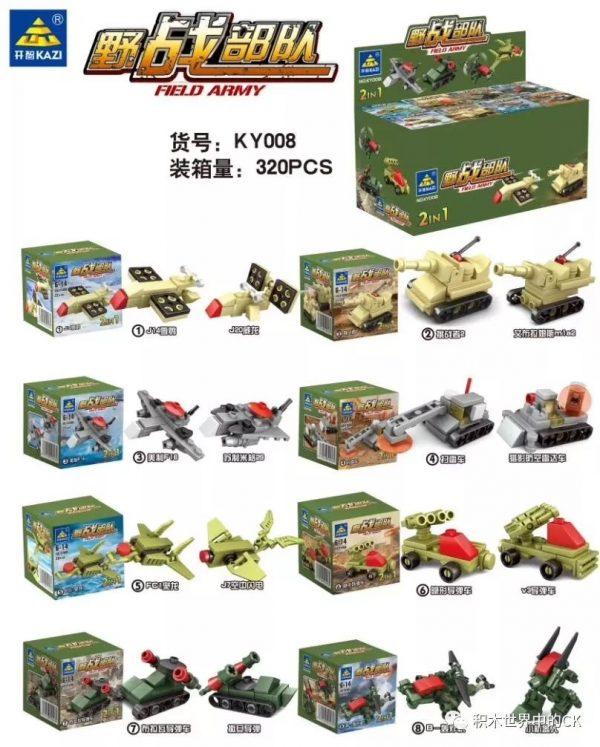 KAZI / GBL / BOZHI KY008-2 Field Force 8 0