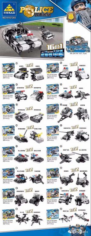 KAZI / GBL / BOZHI KY67265 City Police: Armed Iron Armor Ediwith 16 Combinations 0