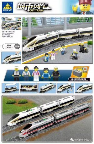 KAZI / GBL / BOZHI KY98229 City Trains: Revival High-Speed Rail 0