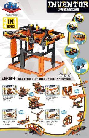 KAZI / GBL / BOZHI KY1003-3 Small knowledge creation invention: grasping doll machine lifting platform, balance scale, lifting bridge, folding bridge 0