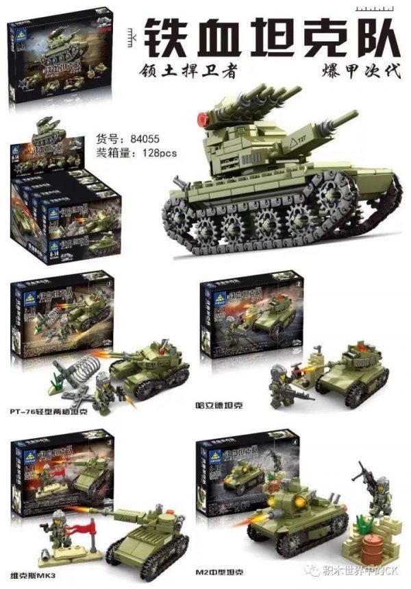 KAZI / GBL / BOZHI 84055-2 Iron Blood Tank Team 4 Fit 0