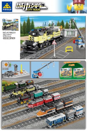 KAZI / GBL / BOZHI KY98231 City Train: Maersk Train (Small) 0
