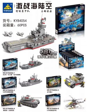 KAZI / GBL / BOZHI KY84054-3 Fierce battle, land, sea and air: the aircraft carrier USS Shenlong 5 in 1 in combination 0