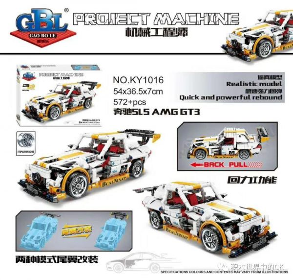 KAZI / GBL / BOZHI KY1016 Mechanical Engineer: Mercedes SLS AMG GT3 Return 0